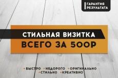 Создам креативный, модный макет визитки 63 - kwork.ru