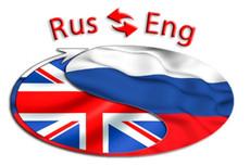 Сделаю перевод на английском языке 25 - kwork.ru