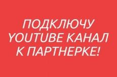 Сделаю подборку приколов 10 - kwork.ru