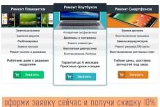 Разработка логотипа с нуля 29 - kwork.ru
