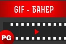 Изображение в векторе 23 - kwork.ru