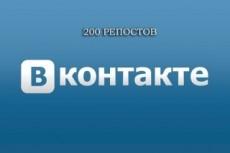 Прокомментирую со 100 аккаунтов в instagram 29 - kwork.ru