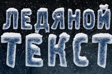 установлю cms cPortfolio 3 - kwork.ru