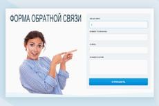 Разработаю скрипт для подмены заголовка на вашем сайте 30 - kwork.ru