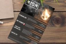 Сделаю дизайн брошюры, буклета 162 - kwork.ru