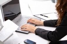 Напишу оптимизированные статьи под конкретные ключевые запросы 14 - kwork.ru