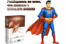 отредактирую шаблон на Datalife Engine (DLE) 5 - kwork.ru