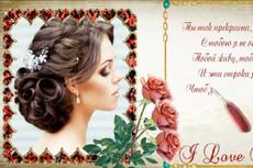 10 новогодних открыток родным с ИХ фото 16 - kwork.ru