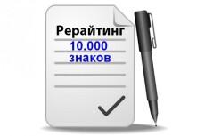Наберу рукописные формулы в ворде 3 - kwork.ru