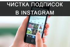Лендинг в Instagram 23 - kwork.ru