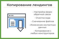 Парсинг информации с Яндекс Карт 13 - kwork.ru
