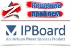 Переносу сайта на другой домен 30 - kwork.ru