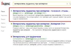 Напишу интересную, уникальную и грамотную статью 23 - kwork.ru