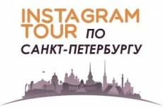 Напишу текст про туризм по России 18 - kwork.ru