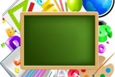 Напишу 10 конспектов для урока по ИЗО 6 - kwork.ru