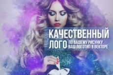 Сделаю под заказ Landing Page С админ панель для редактирования текста 35 - kwork.ru