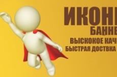 Создание логотипа для соцсетей или небольшого проекта 11 - kwork.ru