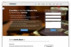 Установлю собственную сборку WordPress 3 - kwork.ru