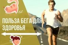 Подам объявления на Юле или Авито 12 - kwork.ru