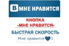2500 друзей/подписчиков на личную страницу вконтакте 4 - kwork.ru