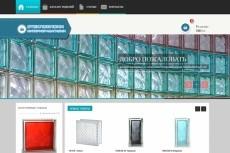 Наполню интернет-магазин товарами 14 - kwork.ru