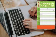 Постер, меню, афиша, флаер, шапка любого формата и на любую тематику 42 - kwork.ru