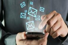 Создам 200 e-mail адресов на gmail. com 32 - kwork.ru