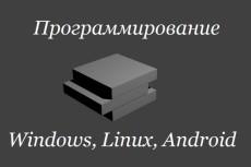 Починю или напишу Excel макрос 12 - kwork.ru