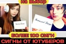Ваше сообщение на ... 11 - kwork.ru