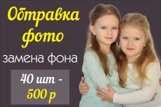 3 логотипа 38 - kwork.ru