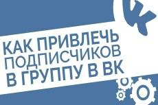 500 подписчиков на профиль в Google+ 50 - kwork.ru