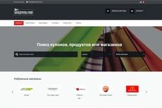 Грамотно настрою ваш VPS-VDS-Linux 10 - kwork.ru