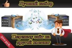 пишу PHP, JS-скрипты 4 - kwork.ru