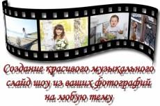Аудио, видео в текст 3 - kwork.ru