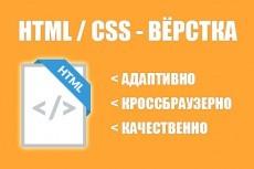 изменение дизайна сайта 3 - kwork.ru