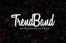 Акварельный логотип 10 - kwork.ru