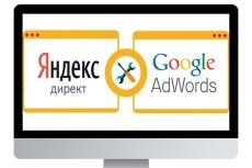 Создание и продвижение сайта 4 - kwork.ru