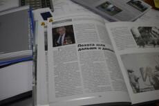 Расчет Биофильтра 8 - kwork.ru