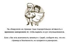 Напишу песню 13 - kwork.ru