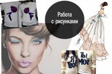 Нарисую иллюстрации к книгам или рассказам 9 - kwork.ru