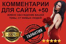 Создам логотип для любой цели 34 - kwork.ru