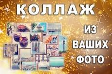 Создам лендинг(одностраничник) 4 - kwork.ru