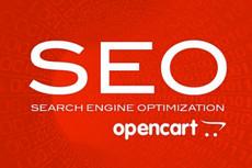Создам интернет-магазин на OpenCart + 10 дней хостинга бесплатно 22 - kwork.ru