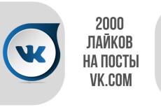 Добавлю 1000 подписчиков в инстаграм 5 - kwork.ru