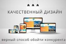 Создам UI-элементы для вашего интерфейса 7 - kwork.ru