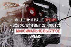 Готовый сайт Landing Page Услуги патронажа 18 - kwork.ru