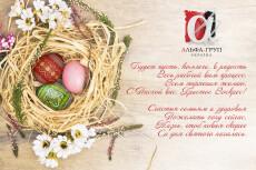 Выполню 2 варианта дизайна плаката, афиши, ролла 117 - kwork.ru