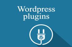 Сделаю адаптивный сайт на wordpress 28 - kwork.ru