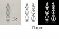качественно заменю фон 7 - kwork.ru