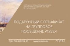 макет меню 5 - kwork.ru